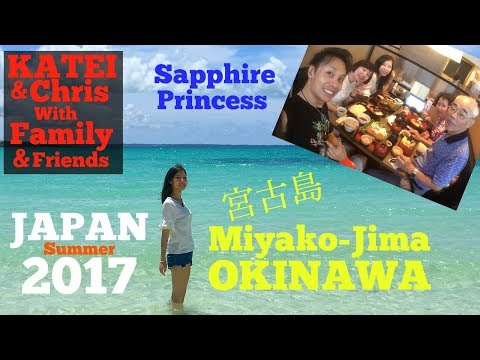 KATEI & Chris - Miyakojima OKINAWA Japan KATEI becomes a TOUR GUIDE?! 11 July 2017