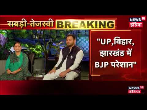 Nitish Kumar Wanted To Become PM Face Of Mahagathbandhan: Tejashwi Yadav