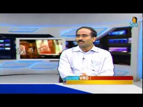VRO and VRA Exam Preparation Tips - Vanitha TV Guide