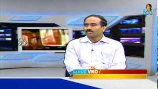 VRO and VRA Exam Preparation Tips - Vanitha TV Guide