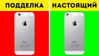 Как Отличить Настоящий Смартфон от Подделки