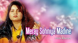 Abida Khanam Meray Sohniya - Islamic s.mp3
