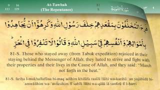 009   Surah At Taubah by Mishary Al Afasy (iRecite)
