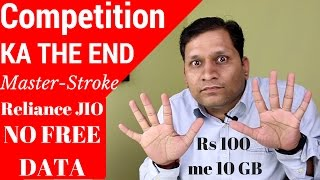 Reliance Jio Master Stroke | Competition Over | Sharmaji Technical