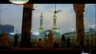 Naat in Urdu (praise of Holy Prophet) Islam Ahmadiyya