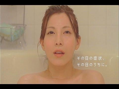 入浴剤のCM