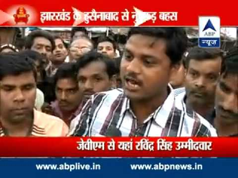 Watch KBM's Nukkar Behas from Hussainabad constituency of Jharkhand