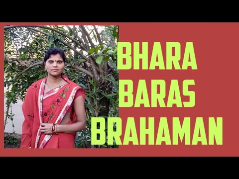 BHARA BARAS BRAHAMAN // 2019 // ANU JHA MUSIC STUDIO