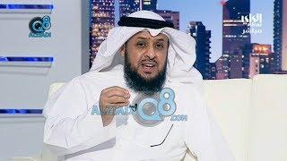 لقاء د.أحمد الشطي و العميد بدر الغضوري في برنامج (مسائي) عن محاربة الادمان على المخدرات