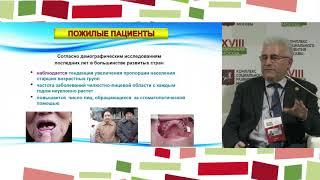 Сессия «Инновационные технологии в современной стоматологической практике» R
