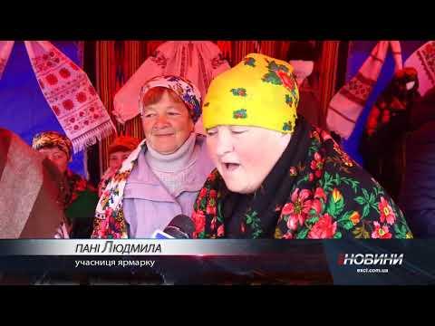 Телеканал Ексклюзив: У Волочиську відгуляли Фридрихівський ярмарок