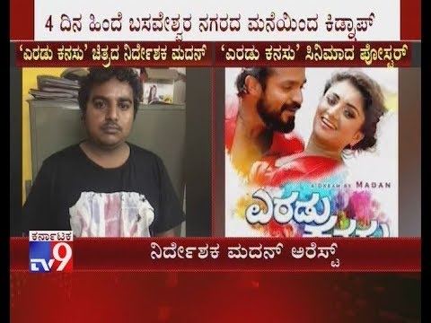 Kannada Film Director Madan Arrested on Charges of Kidnapping