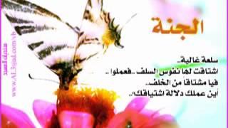 تلاوة لا توصف للشيخ أحمد العجمي سورة النور  sheikh ahmed al ajmi surah  nour