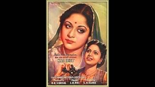 Meena Kapoor – Mujhe Maloom Hai Koi Aane Ko Hai – Nai Reet (1948)