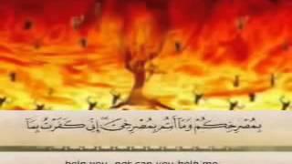 هل تعلم ماذا سيقول لك الشيطان يوم القيامة ؟  فيديو يستحق المشاهده 2013-2014