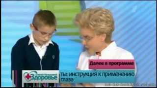 Елена Малышева- Почему какашки коричневые.
