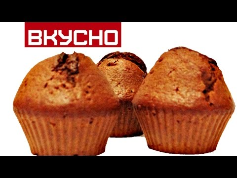 Маффины с шоколадом рецепт приготовления с фото
