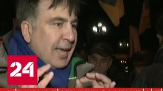 На захватчиков Октябрьского дворца завели дело. Саакашвили открестился от штурма - Россия 24