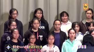 Publication Date: 2018-12-28   Video Title: 2018-19_學生會Polaris主辦聖誕歌唱比賽 ~ 何