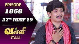 VALLI Serial   Episode 1868   27th May 2019   Vidhya   RajKumar   Ajai Kapoor   Saregama TVShows