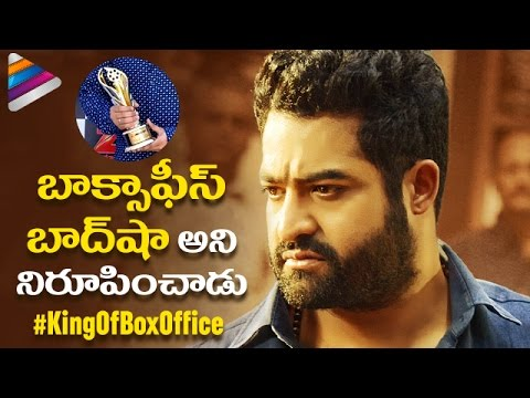 Jr NTR Becomes the KING of Tollywood Box Office | NTR Emerges as 2016 Best Actor | Telugu Filmnagar
