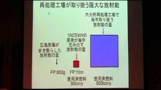 小出裕章さん講演DVD『六ヶ所村再処理工場が問う私たちの生き方』