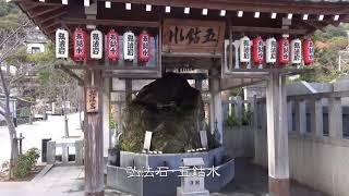 山陽道歩き旅#08 松風村雨堂(神戸市須磨区)→山陽須磨駅(神戸市須磨区) 2017/12/25