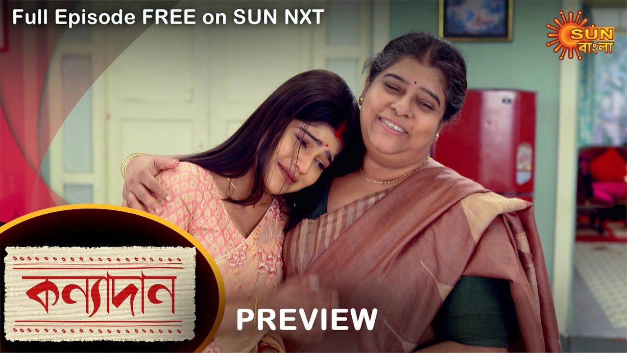 Download Kanyadaan - Preview   24 Sep 2021   Full Ep FREE on SUN NXT   Sun Bangla Serial