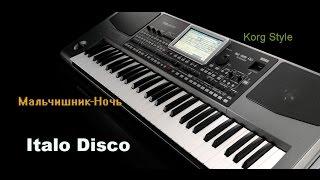 KorgStyle Italo Disco Мальчишник Ночь Korg Pa900 Remix