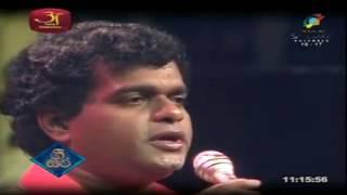 Milton Mallawarachchi Songs, Ma Mai Gaha Yata