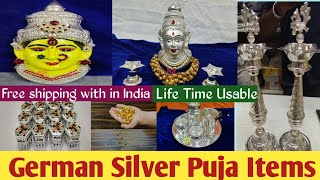 Festival Season Special Video on German Silver Puja Items and Return Gifts Collection||Free shipping