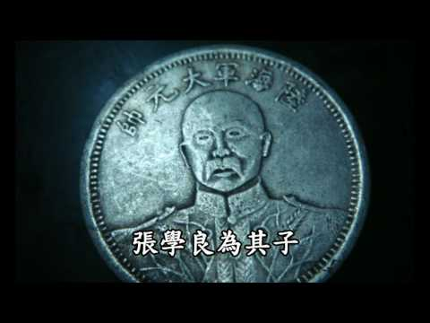 古錢幣介紹與欣賞China coin