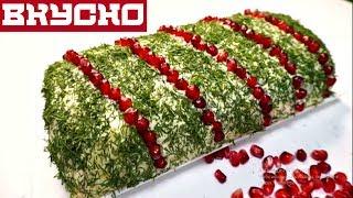 Придется по вкусу всем вашим гостям Закуска Салат рецепты