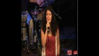دينا الوديدي -عارفك مش تايهه | Hayy 2012 - Dina El Wedidi