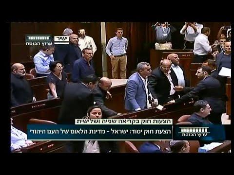 إسرائيل تقر قانون الدولة القومية والفلسطينيون يرفضونه ويصفونه بالعنصري…  - نشر قبل 3 ساعة
