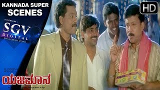 Video Prema's arrogant behaviour scene | Kannada emotional scenes 64 | Yajamana Movie | Dr.Vishnuvardhan download MP3, 3GP, MP4, WEBM, AVI, FLV November 2017