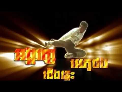 Phim Hành Động Hay Nhất   Kí Ức Huyền Bí   Phim Xã Hội Đen   Phim Võ Thuật Khmer En Buthong