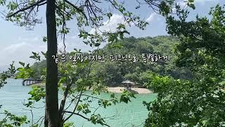 박상진호수공원 산책 그리고 피크닉