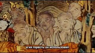 Фильм БУДДА, часть 2. (Fruktoed.com)