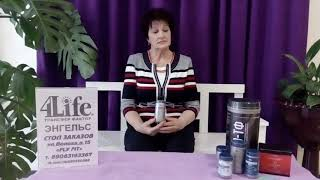 Школа здоровья 4LIFE ENGELS 1 урок- Амирова Татьяна, врач,эксперт  о трансфер факторе Кардио