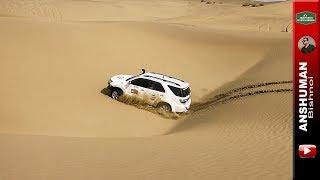Grand Vitara, Fortuner, Endeavour, Isuzu V-Cross: Offroading in Sand dunes