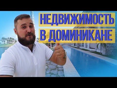 Козий (сувенирный) рынок - Хасанья,КБРиз YouTube · Длительность: 9 мин39 с