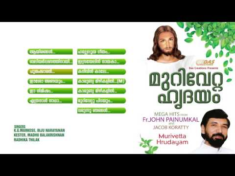 Murivetta Hrudayam All Songs Audio Jukebox | Christian Devotional