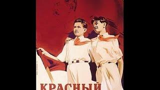 Красный галстук (1948) фильм смотреть онлайн
