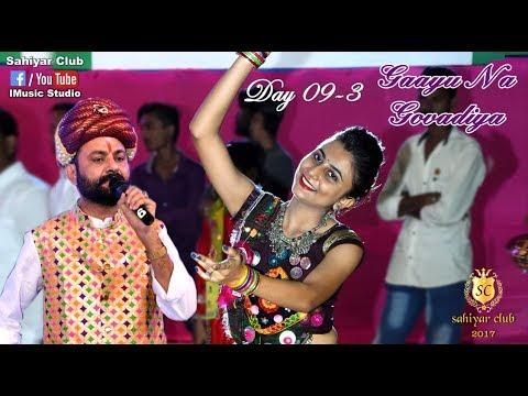 Best Of Rajkot | Dandiya 2017 | Full Day 93 | Gaayu Na Govadiya | Six Step | Rahul Mehta | Charmi