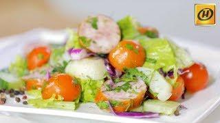 Быстро, вкусно, полезно: весенний салат с полукопченой колбасой