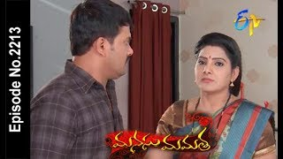 Manasu Mamata | 23rd February 2018 |Full Episode No 2213| ETV Telugu