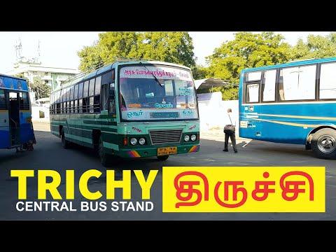 Trichy ASG Lourdusamy Pillai Central Bus Stand, Tamil Nadu