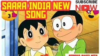 Gambar cover Saara India new song| Payal dev| saara india video song| radhika bangia| Saara India animated song
