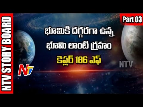 NASA Finds Kepler 452b Planet | Haul Of Alien Planet | Story Board | Part 3 | NTV